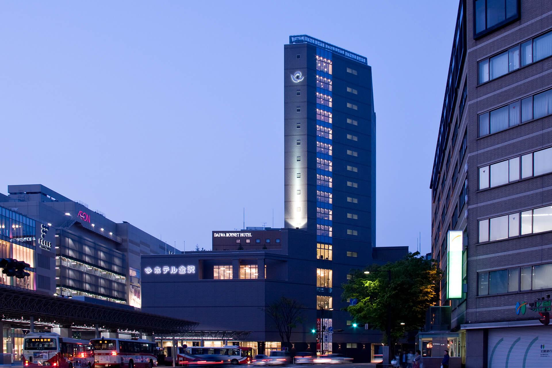 お問い合わせ|ホテル金沢【公式】金沢のご宿泊ブライダル