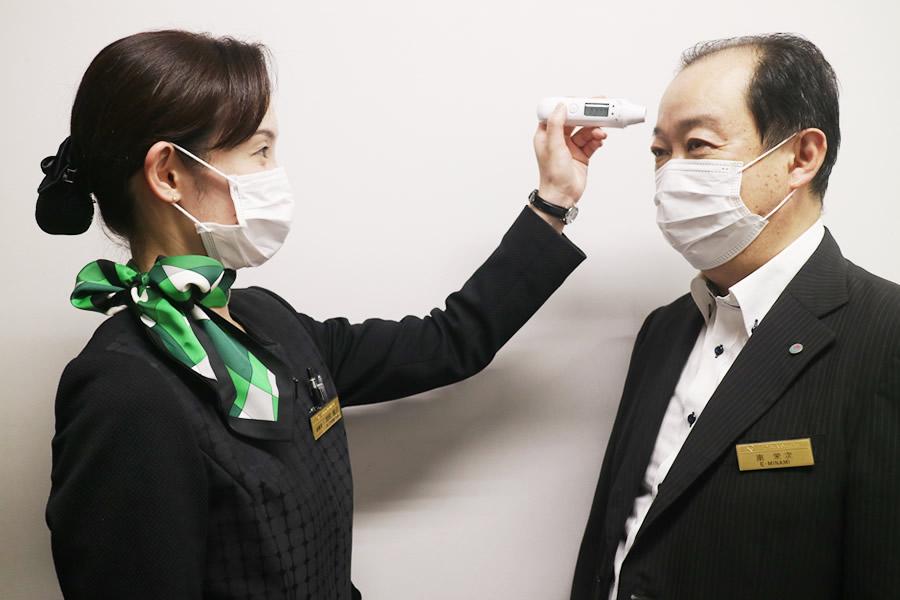 新型コロナウイルス感染拡大防止のための対応について|従業員について